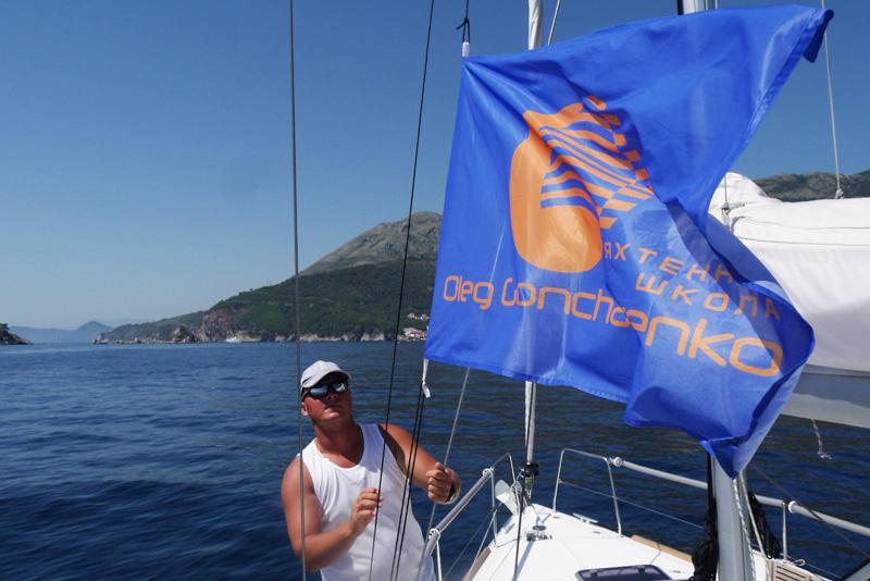 Флаг флотилии копия