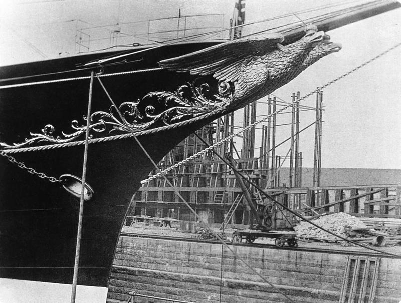 Носовое украшение яхты Штандарт
