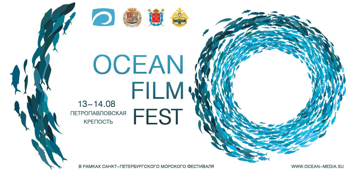 Ocean-Film-Fest-Russia