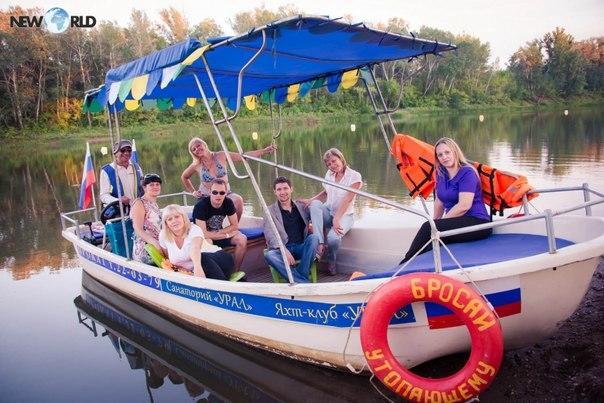 Урал-Яхт-Клуб