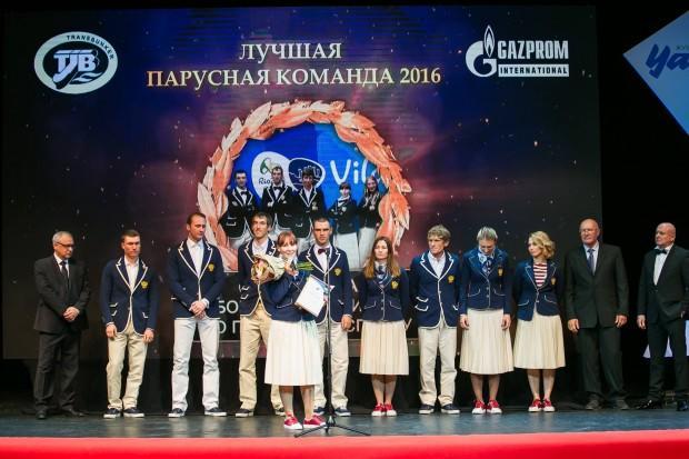 Команда - олимпийцы