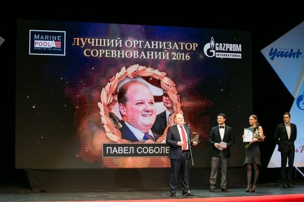 ЛУчший организатор - Соболев