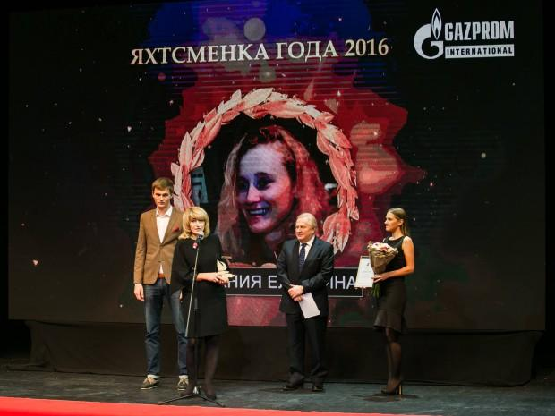 Яхтсменка - Стефания Елфутина