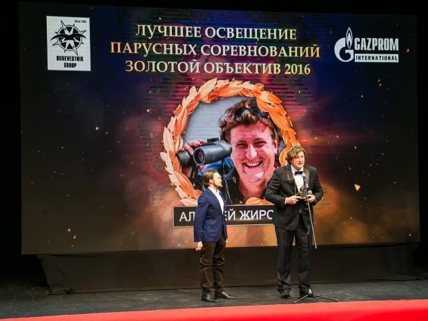 Золотой объектив - Алексей Жиров