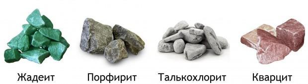 raznyie-kamni