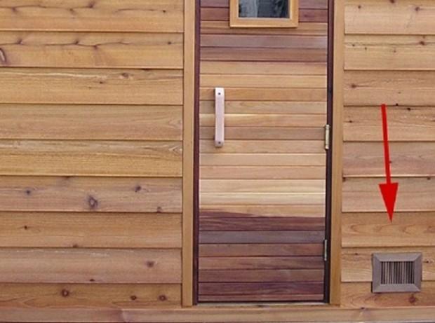 Вентиляция-дверь