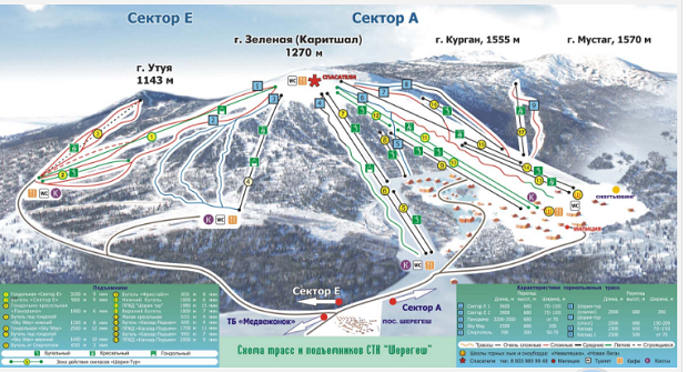 карта-1