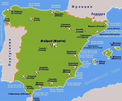 лучшие курорты испании на море-6