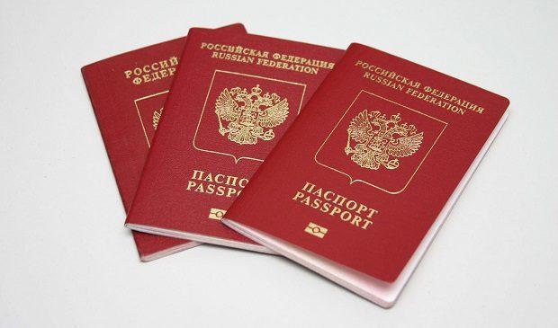 Время изготовления загран паспорта нового образца в мфц казался моложе
